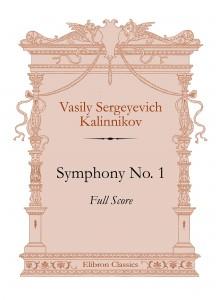 Symphony No. 1. Vasily Kalinnikov.